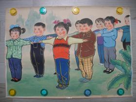 【名家书画】著名画家杨波六十年前的水粉画《早操/52*37》