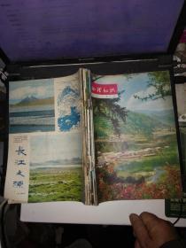 地理知识(1977年16开平装合订本)自己合订共12全册合售