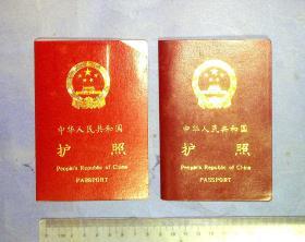 580012171  护照    隋彩连2本