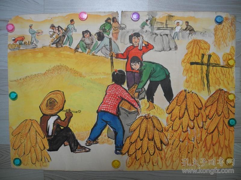 【名家书画】著名画家杨波六十年前的水粉画《农业大丰收/77*54》