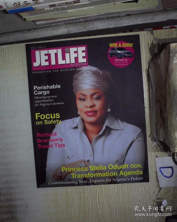 JETLIFE  NIGERIA  2013  (01)