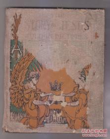 THE STORY OF JESUS 精美版画 1899年出版