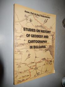 Studies on History of Geodesy and Cartography in Bulgaria Book 1 英文原版 保加利亚测绘史