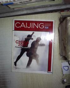 CAIJING   ANNUAL EDITION 2009  (02)