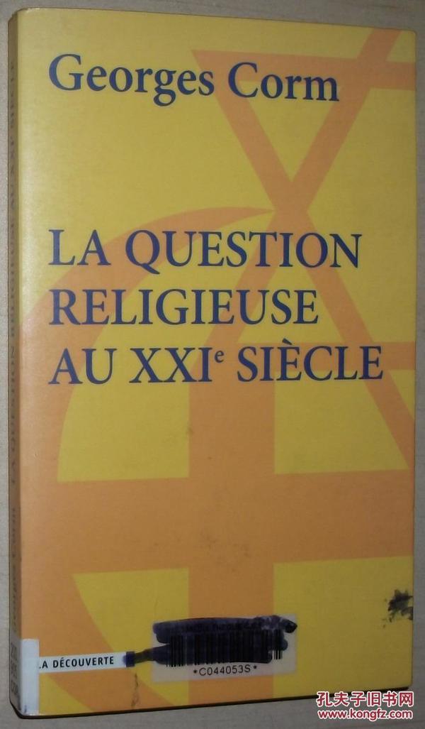 法文原版书 La question religieuse au XXIe siècle : Géopolitique et crise de la postmodernité Georges Corm
