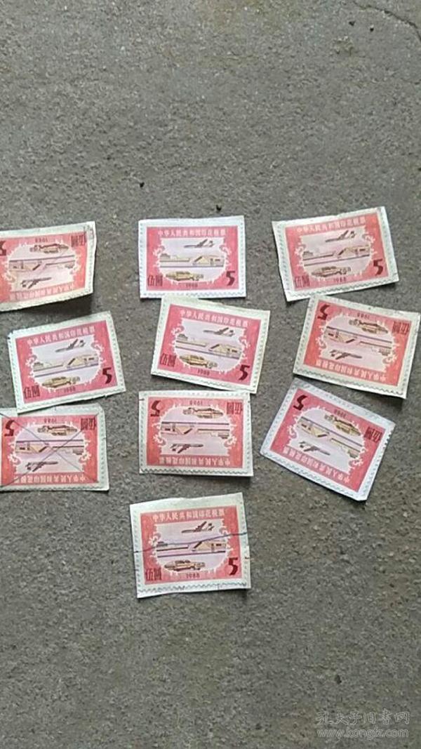 1988年中华人民共和国税花票【面值5元】10张合售