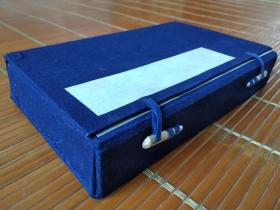 低价出售清代木刻《礼记备旨萃精》一套11卷5册全!!!!!!!!!!!。。。。。。。。。。。。