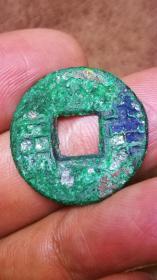 秦半两古币