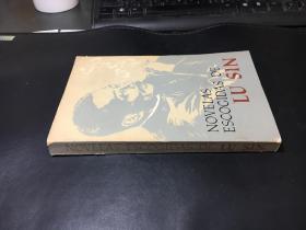 鲁迅小说选(西文)版画插图