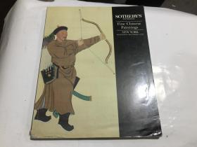 纽约苏富比 1992年12月2日 中国古代 & 近现代书画专场