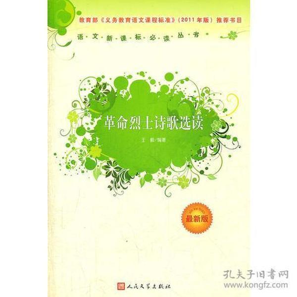 文津阁《四库全书》四合一版(1500册,125件)