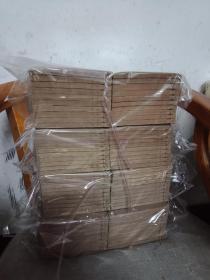 民国石印本---《宋史》 496卷---线装80册全》 上海中华书局 聚珍倣宋版印 ---书品如图   内容完整