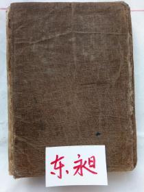 汉日鲜大字典