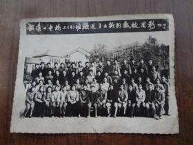 武汉一中初二(4)班欢送王立新到戏校留影   79年12月   8品