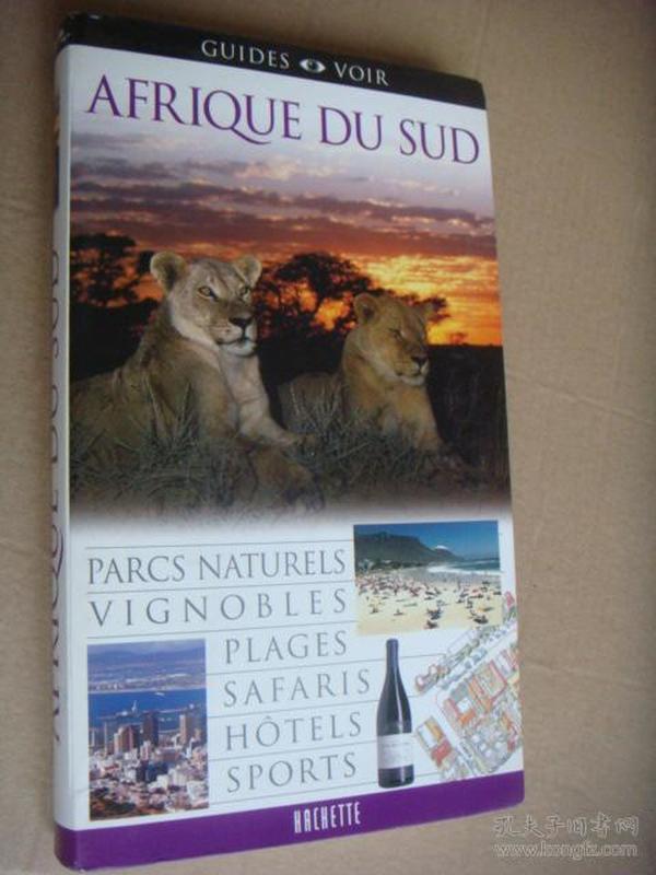 (GUIDES VOIR) AFRIQUE DU SUD 全铜版纸精印,图文丰富
