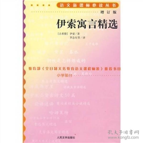 海外汉文古医籍精选丛书·第三辑