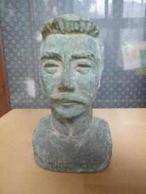 【鲁迅铜像】高:20.7,宽12厘米