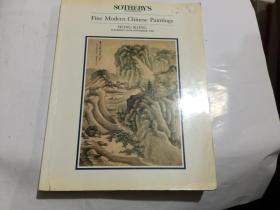 Sothebys 香港苏富比 1990《中国近现代书画》