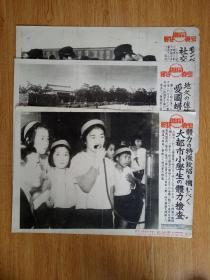 【TZ195】1941年3月《同盟写真特报》三张:大都市小学生体力检查,爱国妇人的妇人报国祭,社交女子青年团的国民体操