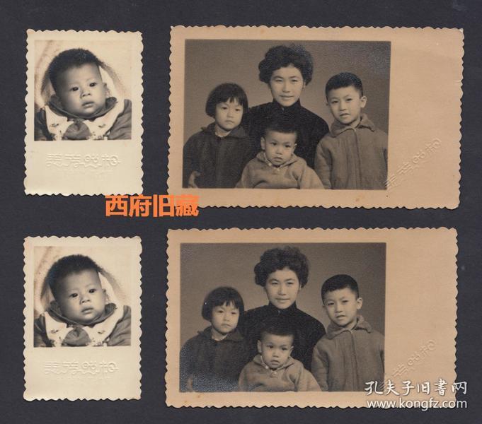 建国初,美芳照相馆一家人的4张相片