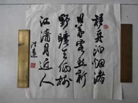 中国硬笔书法家协会会员,黑龙江省书法家协会会员。青少年书法报社副社长【王洪远】作品保真