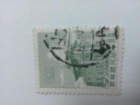 台湾早期信销票 捌角  同一来源中有一枚邮戳中好象显示是1963年