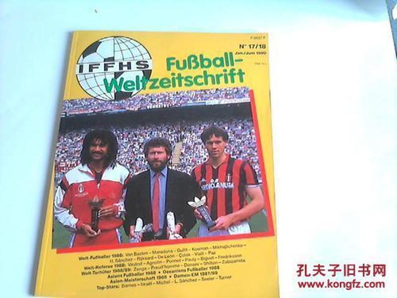 国际足球历史和统计联合会官方刊物3
