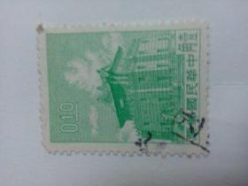台湾早期信销票 壹角  同一来源中有一枚邮戳中好象显示是1963年