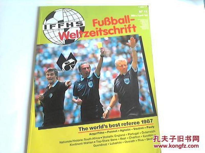 国际足球历史和统计联合会官方刊物4