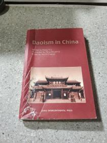 Daoism in China(品相不好)