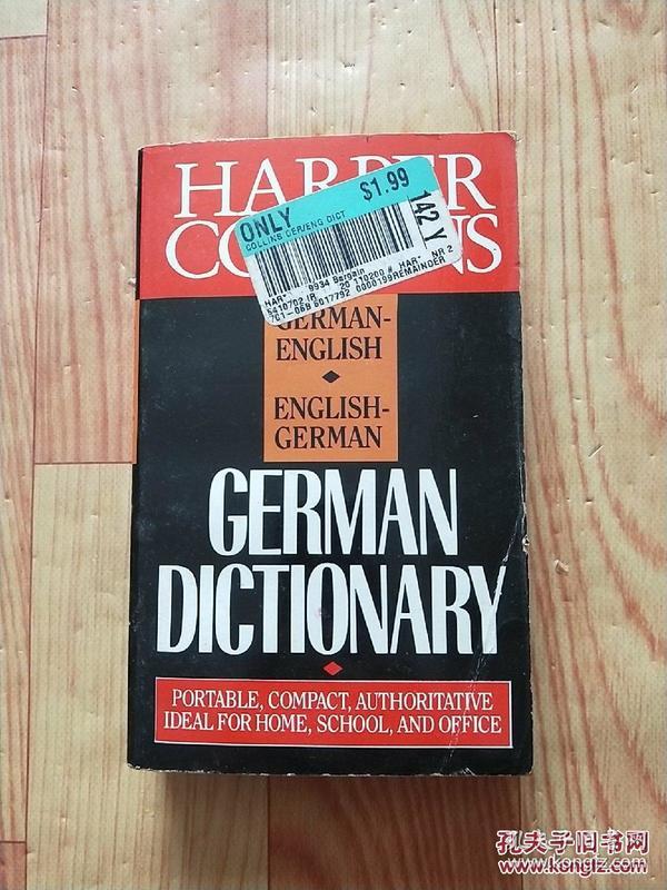 GERMAN LANGUAGE (german-english,english-GERMAN) 德文词典(德英双解)