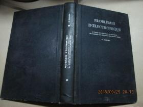 电子学习题 法文书