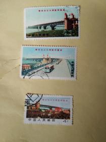 邮票【南京长江大桥】3张合集,盖销票