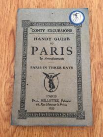 【民国欧美地图6】1920年法国出版《巴黎地图手册》彩印