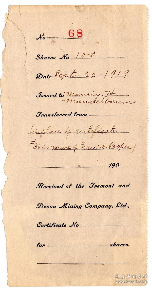 外国印花税票--1919年美国USA股票存根,贴2美分税票25张