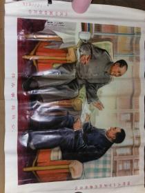 宣传画你办事我放心2开【铜版纸印刷】(北京市革命委员会1977年赠给上山下乡知识青年家长)