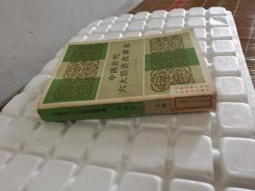 中国古代六大经济改革家