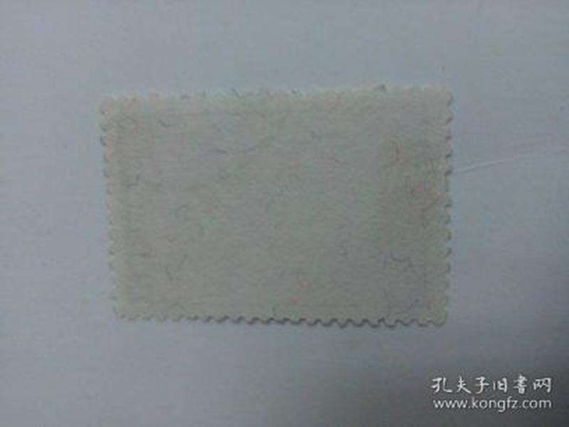 台湾早期信销票 贰拾圆  同一来源中有一枚邮戳中好象显示是1963年