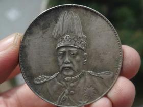 中华民国共和纪念币--壹圆=3.9x0.25cm重:26.5g喜欢的可联系