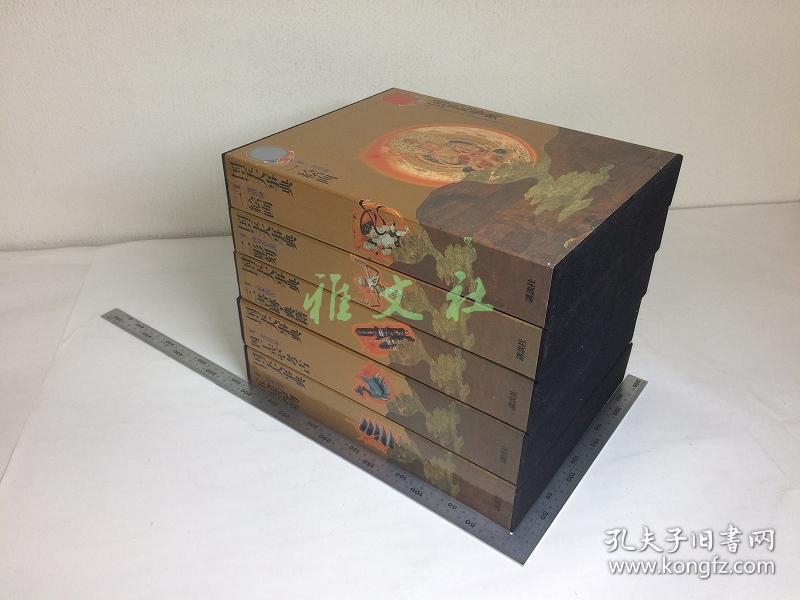 《国宝大事典》五卷全,讲谈社,1985年【包邮】