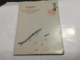 苏富比香港1993中国书画