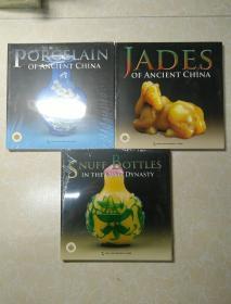 中国国宝系列:中国古代玉器、清代鼻烟壶、中国古瓷器(英文版)  3册合售  未拆封