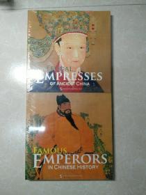 中国古代皇帝、中国古代皇后(英文版)  2 册合售   未拆封