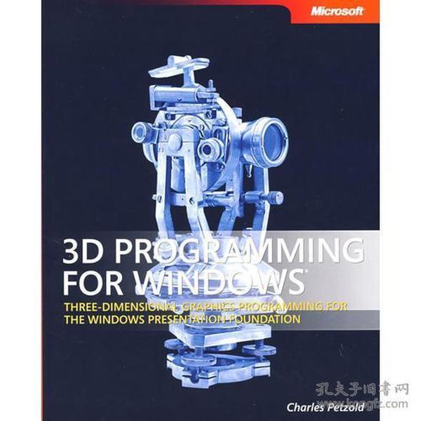 97807356239413D Programming for Windows
