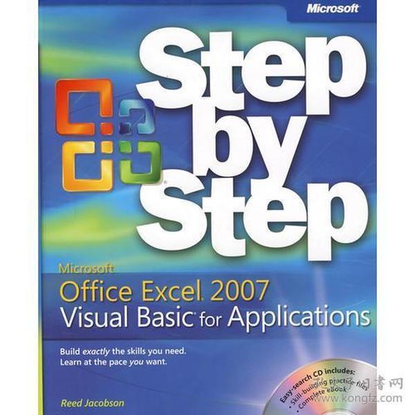9780735624023Microsoft Office Excel 2007 Visual Basic 应用进阶指南