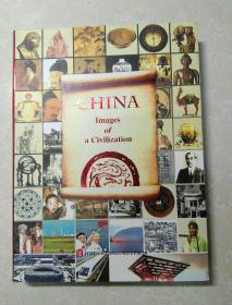 中国文明史