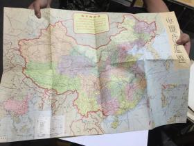 中国交通图【带语录,背面是中国铁路路线示意图】2开