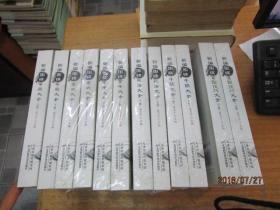 新编围棋大全丛书(全12册)聂卫平主编