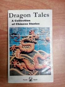 Dragon Tales:A Collection of Chinese Stories 龙的传说(英文版)