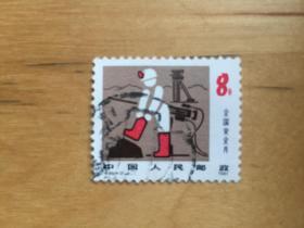 J.65 全国安全月(4-2) (信销票)